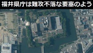 「何か秘密兵器が隠されているはず」…堀と石垣に囲まれた福井県庁は、まるで難攻不落な要塞のよう!