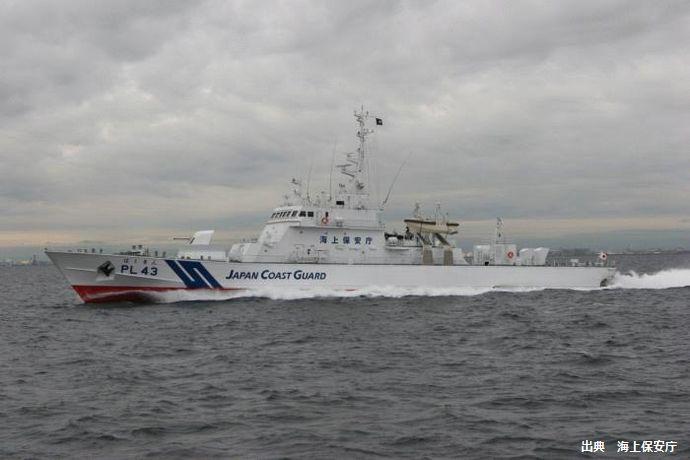 待って~!海上保安官が捜査していた貨物船に関係書類を置き忘れ、出航した船を巡視艇で追いかけ回収