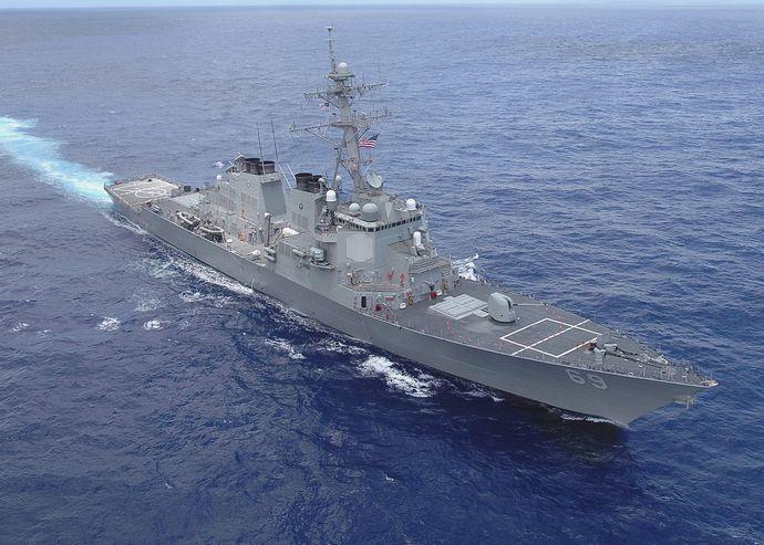 USS_Milius_DDG69