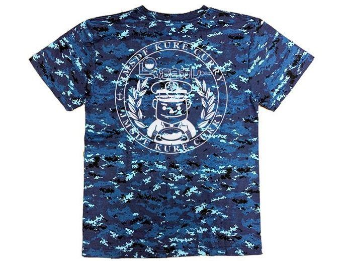 海自カレーTシャツを近日発売…売上の一部を呉市へ支援金として寄付!