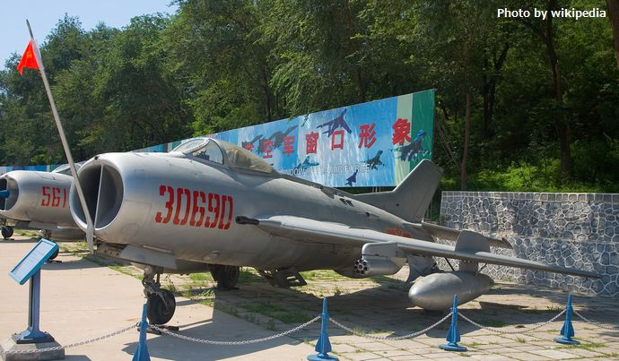 1920px-F-6_fighter_at_the_China_Aviation_Museum