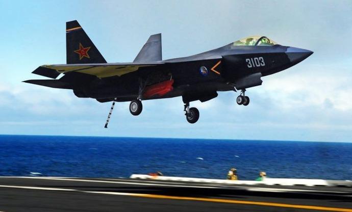 Naval-FC-31-840x480