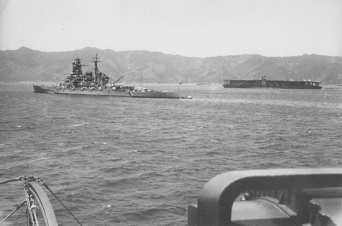 1280px-Kirishima_and_Akagi_at_Tsukumowan_1939