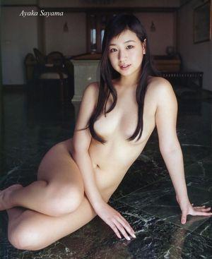 佐山彩香写真集 ゆれてもいい