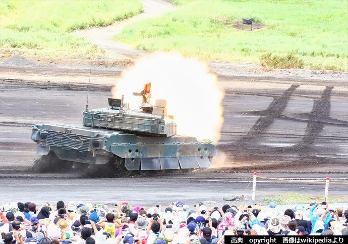 戦車射撃3_富士総合火力演習・そうかえん_90
