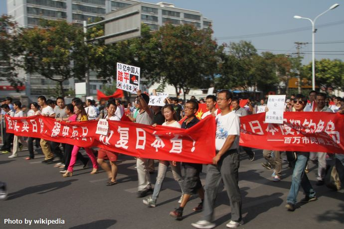 2012_China_anti-Japanese_demonstrations_in_Beijing