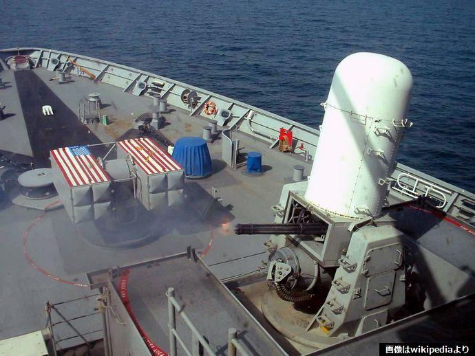 Phalanx_CIWS_PAC_fire_USS_Rainer