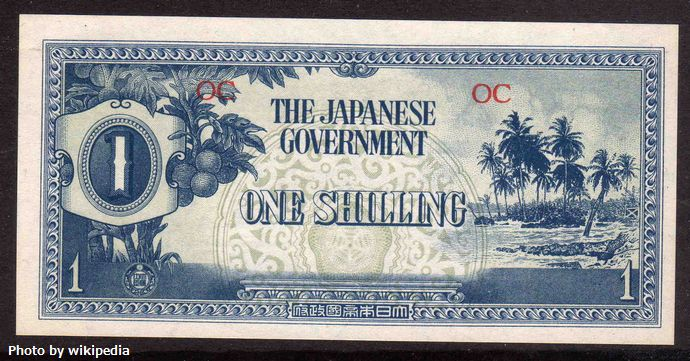 Image-Japanese_1sh_note-_Occupation_currency_Oceania