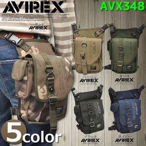 AVIREX EAGLE ポリエステルキャンバス 2WAY レッグバッグ AVX348