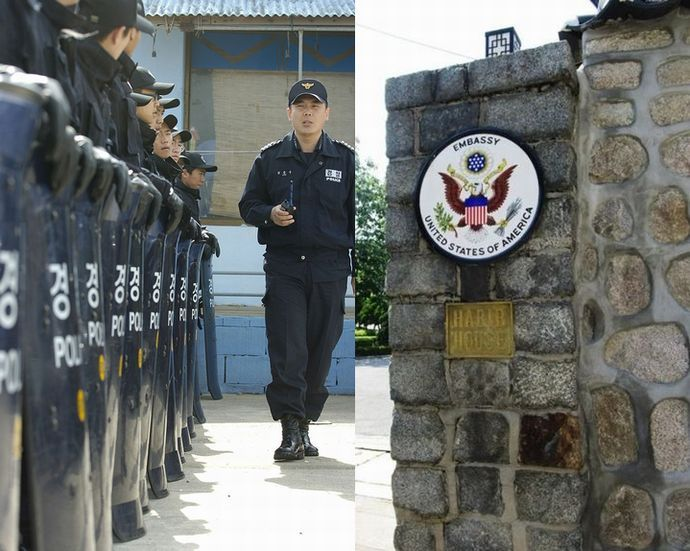 800px-South_Korea_Police_Shields
