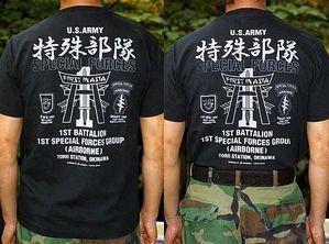 特殊部隊 ミリタリーTシャツ