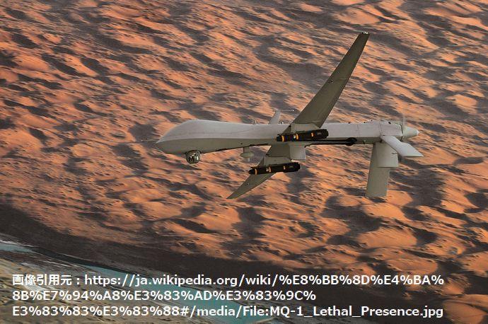 MQ-1_Lethal_Presence