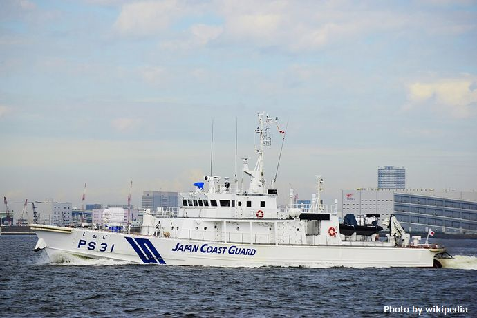 1280px-Japan_Coast_Guard_Cutter_SHIMOJI_(PS31)_2