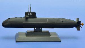 1/350 海上自衛隊 潜水艦 SS-501 そうりゅう