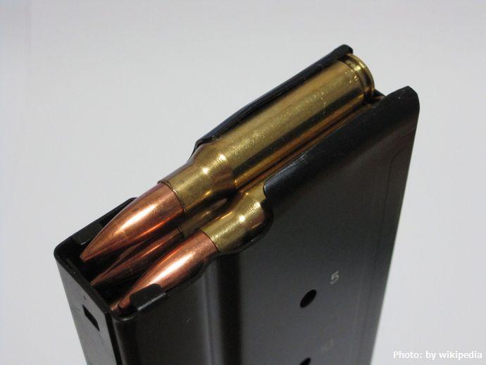 64式7.62mm小銃弾倉レプリカ_20120524-02
