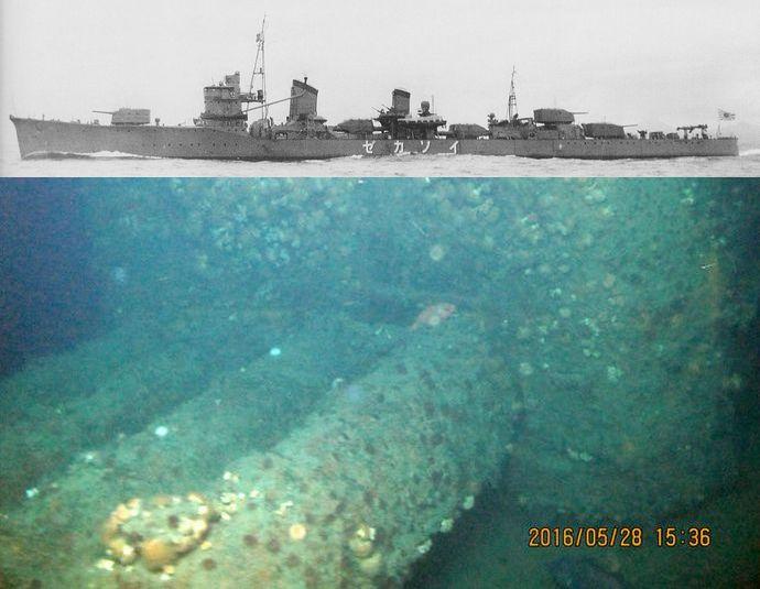 Japanese_destroyer_Isokaze_II