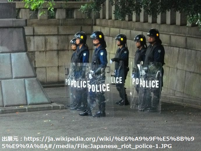 Japanese_riot_police-1