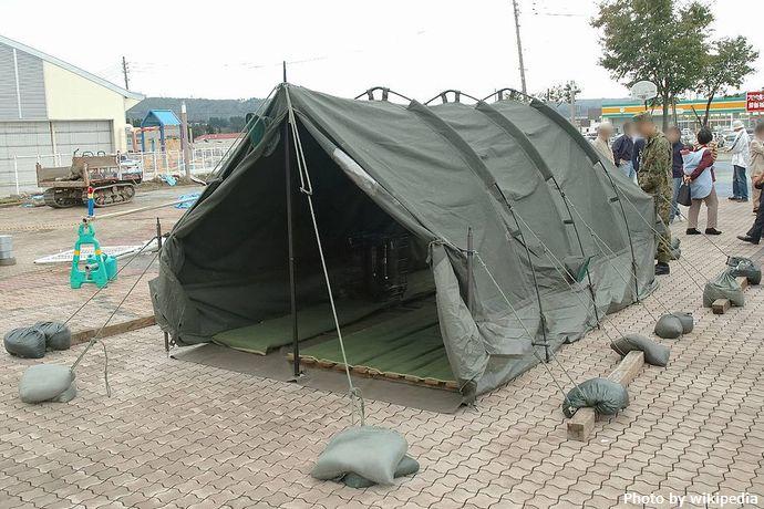 1024px-JGSDF_Tent