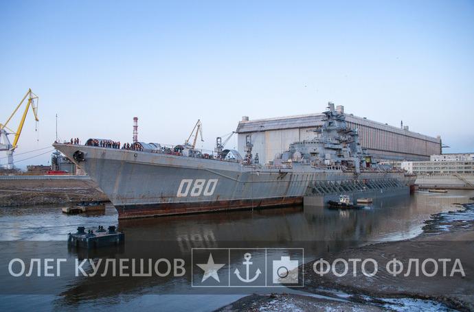 キーロフ級ミサイル巡洋艦の画像 p1_20