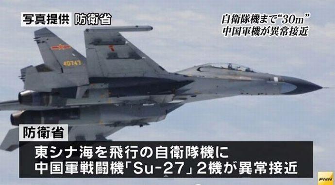 自衛隊機のスクランブル回数が過去最多を受けて中国外務省 ...