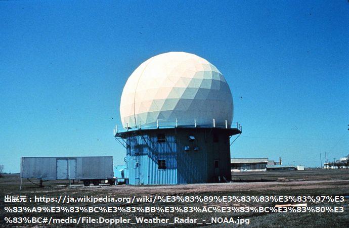 1280px-Doppler_Weather_Radar_-_NOAA