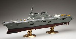 1/350 艦船モデルシリーズ 海上自衛隊 護衛艦 ひゅうが