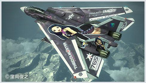 1/72  F-14D トムキャット アイドルマスター 三浦あずさ
