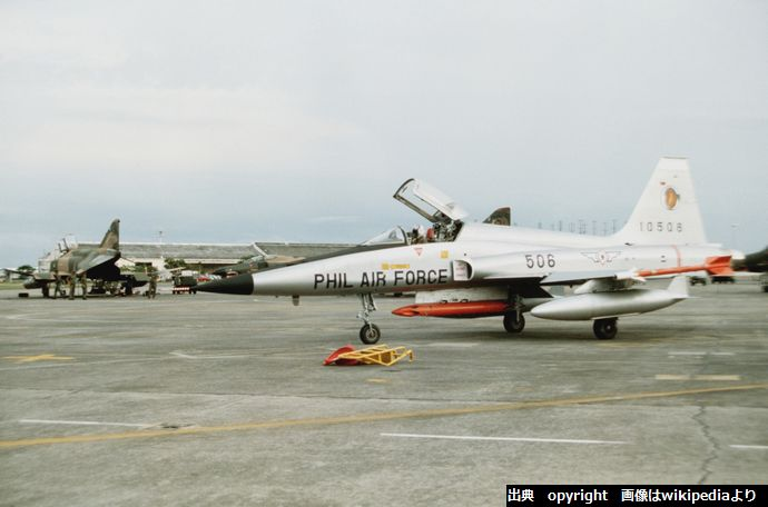 F-5E_Philippine_AF_at_Clark_AB_1982