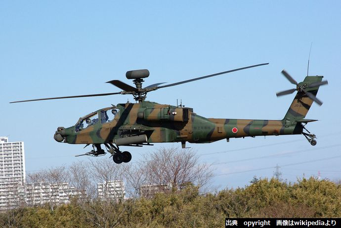 JGSDF_AH-64D_20120108-01