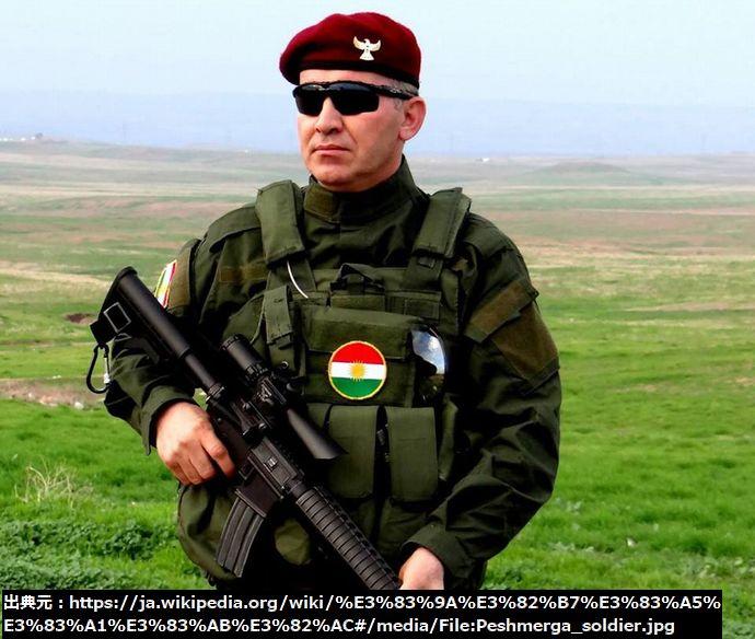 Peshmerga_soldier