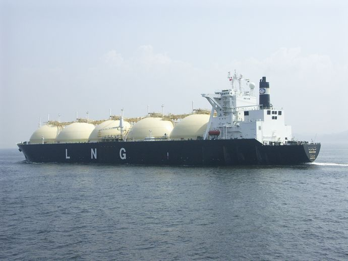 Shahamah_LNG_carrier