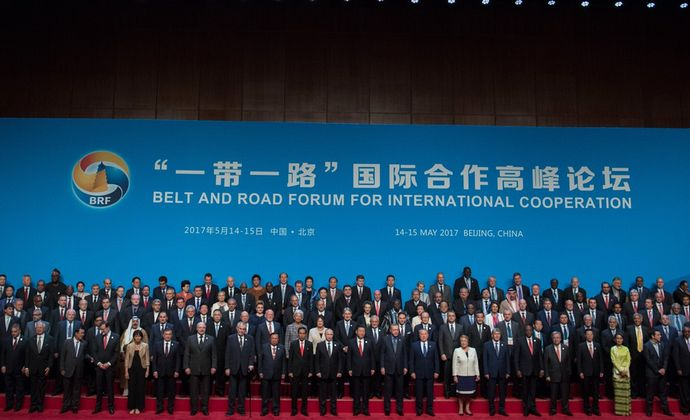 Before_the_beginning_of_the_Belt_and_Road_international_forum