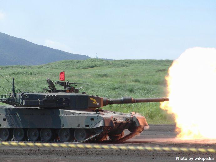 Firing_Type_90_tank