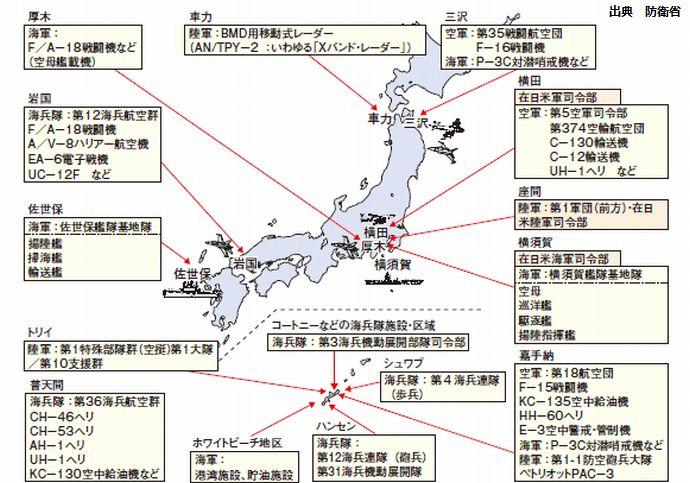 北朝鮮火星砲兵部隊ミサイルのターゲットは三沢、横須賀、岩国、佐世保、沖縄の在日米軍基地…それだけではない、関連施設は128か所! : 軍事・ミリタリー速報☆彡