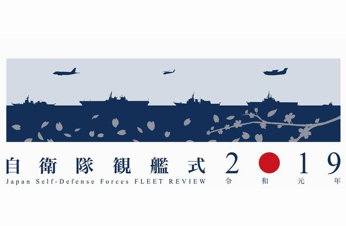 2019_FleetReview_Logo