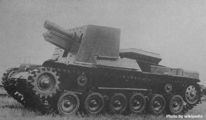 Type_4_15cm_self-propelled_gun_Ho-Ro