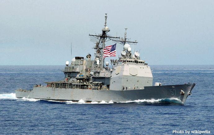USS_Lake_Champlain_(CG-57)_battle_ensign