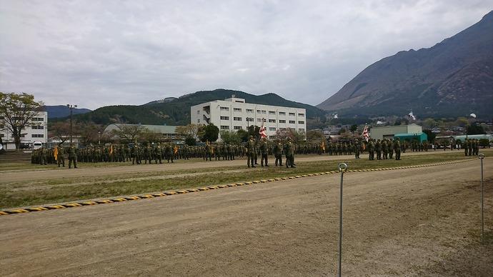 1920px-JGSDF_Camp_Yufuin (1)