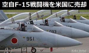 日本と韓国の潜水艦のパワーを比較したら、日本が全面的にリードしていた…中国メディア!