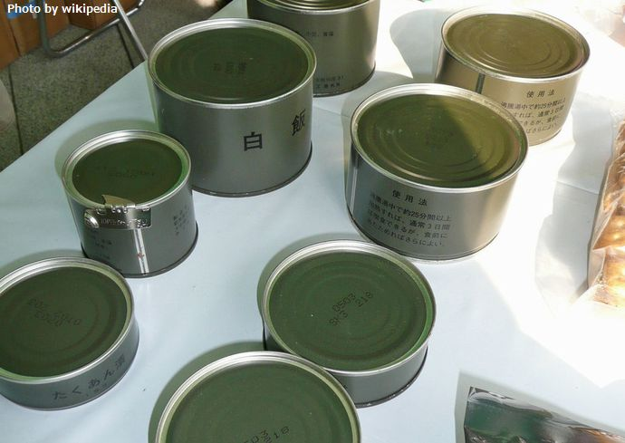 Variety_of_Japanese_combat_rations_type_I