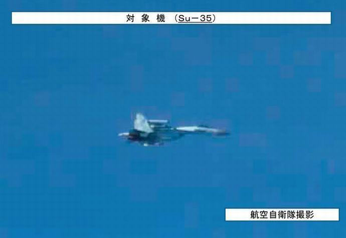 4~9月に空自戦闘機のスクランブル回数が561回、2003年以降で2位タイの多さ…領空侵犯は確認されず!