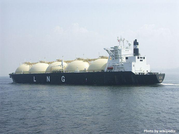 800px-Shahamah_LNG_carrier