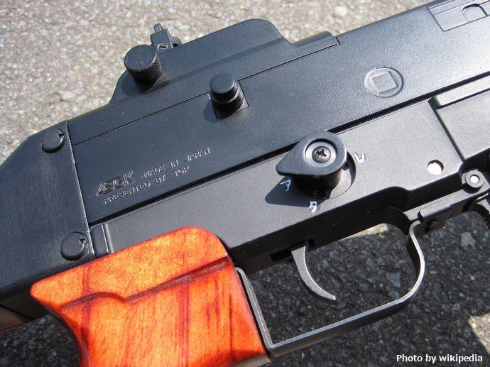 TOP_Type_64_Airsoft_Gun_3