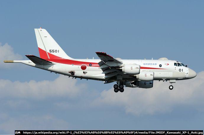 JMSDF_Kawasaki_XP-1_Aoki