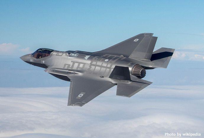 1280px-IAF-F-35I-2016-12-13