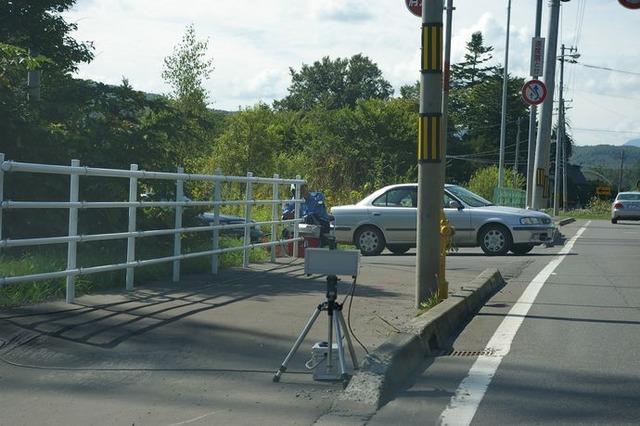 Traffic_regulations_of_Japan