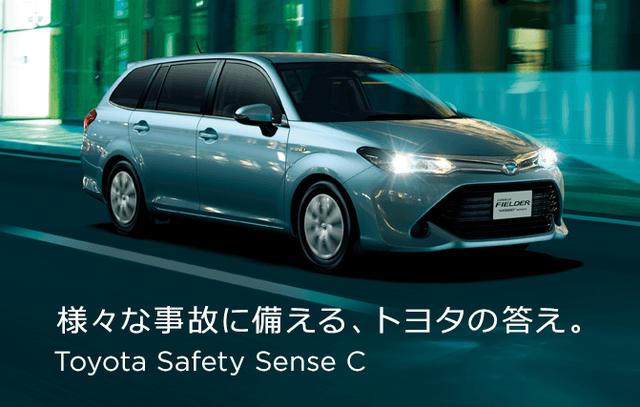 technology_safety_toyota_safety_sense_01_pc