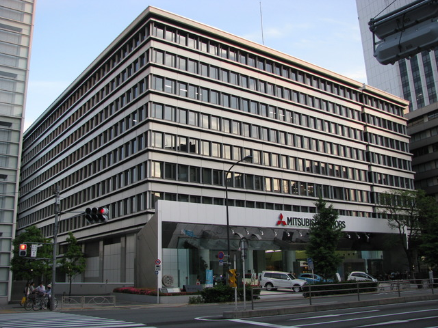 Mitsubishi_Motors_Headquaters
