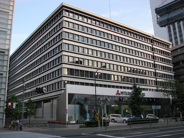 Mitsubishi_Motors_Headquaters