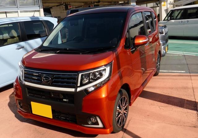 Daihatsu_MOVE_CUSTOM_X-Hyper_SA-_(LA150S)_front